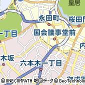 東京都港区赤坂2丁目5-6