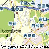 東京都渋谷区神宮前2丁目18