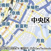 東京都中央区新富1丁目18-1