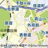 東京都渋谷区神宮前2丁目6-7