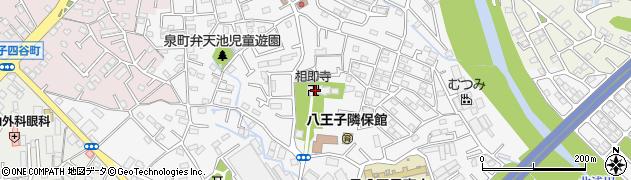 相即寺周辺の地図