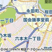 東京都港区赤坂2丁目14-4