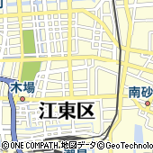 東京都江東区
