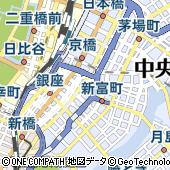 東京都中央区銀座1丁目20-15