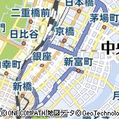 東京都中央区銀座2丁目10-18