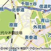 東京都渋谷区神宮前2丁目18-21