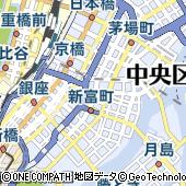 東京都中央区新富1丁目7-3