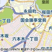 東京都港区赤坂2丁目5-4