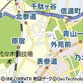 東京都渋谷区神宮前2丁目7-7