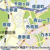 東京都渋谷区神宮前2丁目4-20
