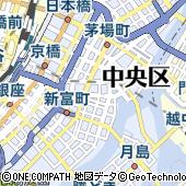 東京都中央区入船1丁目6-6