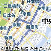 東京都中央区銀座1丁目14-12