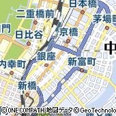 東京都中央区銀座2丁目7-17