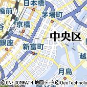 東京都中央区入船1丁目2-5