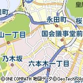 東京都港区赤坂5丁目3-1