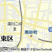 東京都江東区南砂