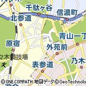東京都渋谷区神宮前2丁目3-16