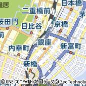 東京都中央区銀座4丁目1