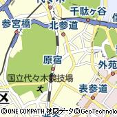 東京都渋谷区千駄ヶ谷3丁目61-7