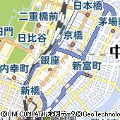 東京都中央区銀座2丁目6-15