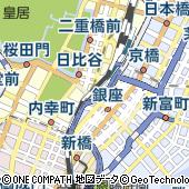 阪急百貨店阪急MEN'S TOKYO