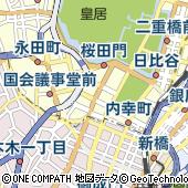 東京都千代田区霞が関
