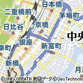 東京都中央区銀座1丁目15-2