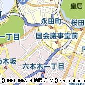東京都港区赤坂3丁目5-2