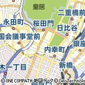 東京都千代田区霞が関1丁目2-1