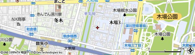木場三丁目パークハイツ周辺の地図