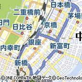 東京都中央区銀座2丁目5