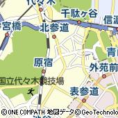 東京都渋谷区神宮前1丁目1-8