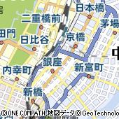 東京都中央区銀座2丁目4-6