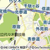 東京都渋谷区神宮前2丁目34-17