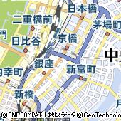 東京都中央区銀座1丁目8
