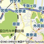 東京都渋谷区神宮前1丁目1