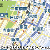 東京都中央区銀座2丁目2-14
