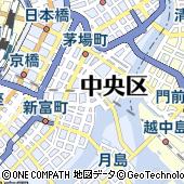 亀島川温泉新川の湯ドーミーイン東京八丁堀