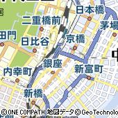 東京都中央区銀座2丁目3-6