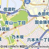 東京都港区赤坂7丁目1
