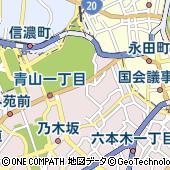 東京都港区赤坂7丁目1-1