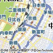 東京都中央区銀座1丁目5-13