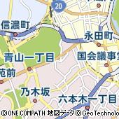 赤坂警察署