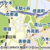 東京都新宿区霞ヶ丘町