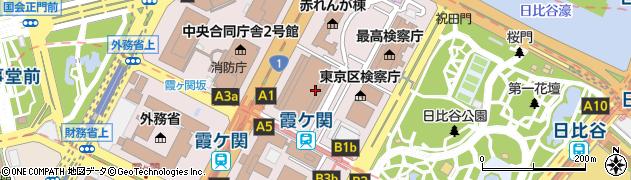 東京都千代田区霞が関1丁目周辺の地図