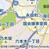 東京都港区赤坂3丁目11-3