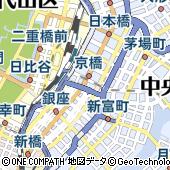 東京都中央区京橋3丁目6-18
