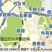 東京都渋谷区千駄ケ谷3丁目55-18