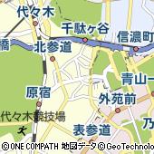 東京都渋谷区千駄ケ谷2丁目11-1