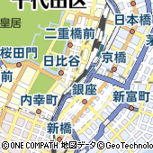 角川シネマ有楽町